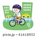 街中を自転車で走る子供 41418932