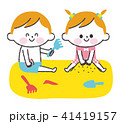 砂遊び 子供 41419157