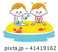 海 砂遊び 子供 41419162
