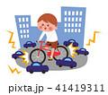 自転車 事故 子供のイラスト 41419311