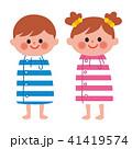 ラップタオル 子供 41419574