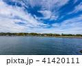原岡海岸 海 風景の写真 41420111