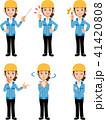 建築現場で働く女性 ブルーのジャケット 6種類のポーズセット1 41420808