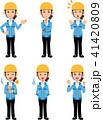 建築現場で働く女性 ブルーのジャケット 6種類のポーズセット2 41420809