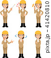 建築現場で働く女性 ベージュの作業着 6種類のポーズセット1 41420810