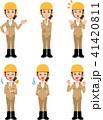 建築現場で働く女性 ベージュの作業着 6種類のポーズセット2 41420811