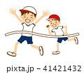 ゴールイン男白男赤 41421432