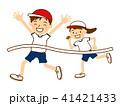 ゴールイン男赤女白 41421433