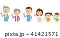 家族 3世代 上半身のイラスト 41421571