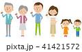 家族 3世代 人物のイラスト 41421572