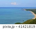 海 風景 青空の写真 41421819