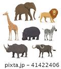 動物 ベクトル ぞうのイラスト 41422406