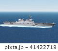ヘリ空母☆ひゅうが型護衛艦 41422719