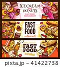 食 料理 食べ物のイラスト 41422738