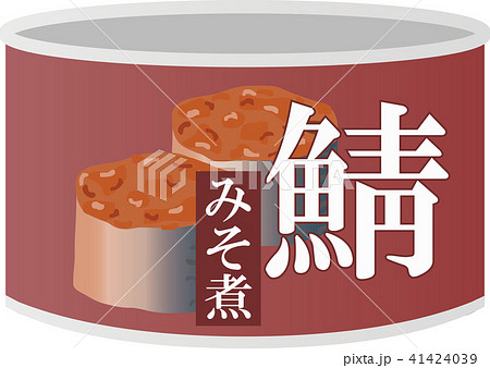 缶詰 41424039
