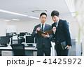 ビジネス ビジネスマン 手帳の写真 41425972