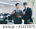 ビジネス ビジネスマン 手帳の写真 41425975