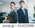 ビジネス ビジネスマン 手帳の写真 41425986