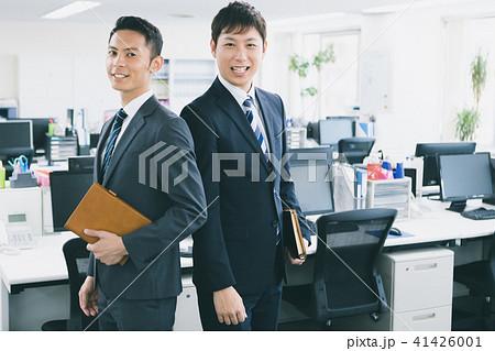 office 41426001