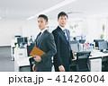 ビジネス ビジネスマン オフィスの写真 41426004