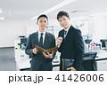 ビジネス ビジネスマン 手帳の写真 41426006