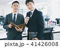 ビジネス ビジネスマン 手帳の写真 41426008