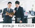 ビジネス ビジネスマン 手帳の写真 41426019