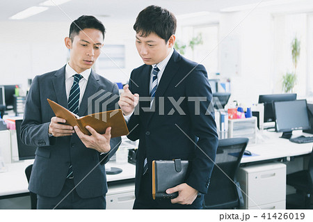 office 41426019