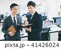ビジネス ビジネスマン 手帳の写真 41426024