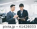 ビジネス ビジネスマン 手帳の写真 41426033