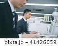 ビジネス ビジネスマン パソコンの写真 41426059