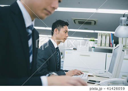 office 41426059