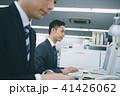 ビジネス ビジネスマン パソコンの写真 41426062