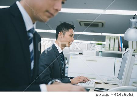 office 41426062