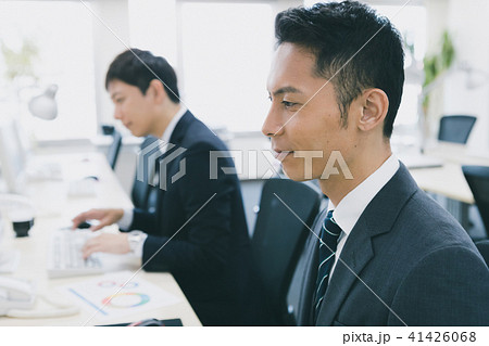 office 41426068