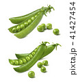 Green pea pods set isolated on white background 41427454