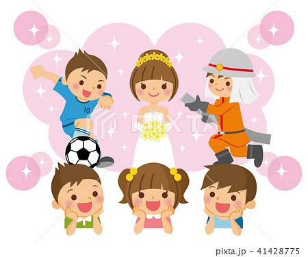 将来の夢 子供達 41428775