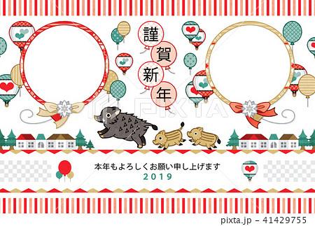 2019年亥年完成年賀状テンプレート「猪の親子と風船と気球写真フレーム2枠」謹賀新年 41429755