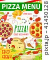 ピザ ピッツァ 献立のイラスト 41430128