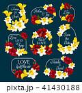 ベクター お花 フラワーのイラスト 41430188