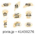 食 料理 食べ物のイラスト 41430276