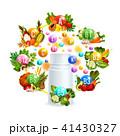 ビタミン 健康 ヘルシーのイラスト 41430327