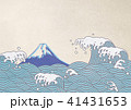 波 富士山 和紙のイラスト 41431653