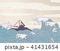 波 富士山 和紙のイラスト 41431654