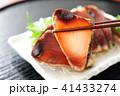 鰹 たたき 和食の写真 41433274