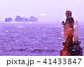 冬の宍道湖、雪景色の高画質写真 41433847