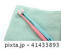歯ブラシ 41433893
