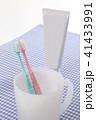 歯ブラシ 41433991