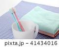 歯ブラシ 41434016