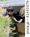 子供 男の子 川の写真 41435379
